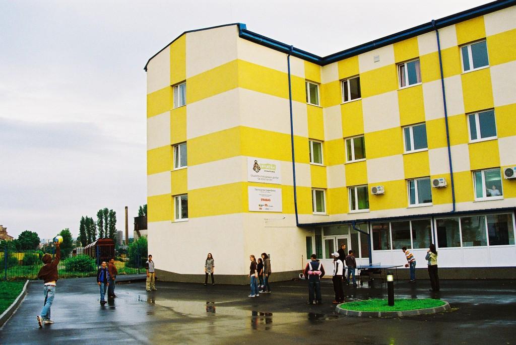 Concordia-Kinderheim der Jesuiten in Sofia
